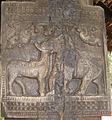 112px-Embekka_Bull_&_Elephant_Wood_Carving